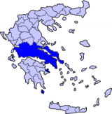 Στερεά Ελλάδα