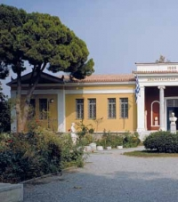 ATHANASSAKEIO ARCHAEOLOGICAL MUSEUM OF VOLOS