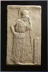 "VOTIVE RELIEF THE ""MOURNING ATHENA"""