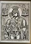 Η Παναγία το Άξιον Εστίν