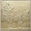VOTIVE RELIEF TO ATHENA