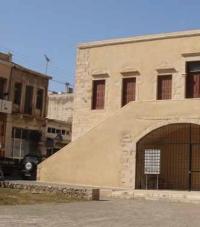 KISSAMOS ARCHAEOLOGICAL MUSEUM